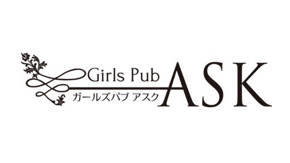 Girls Bar ASK