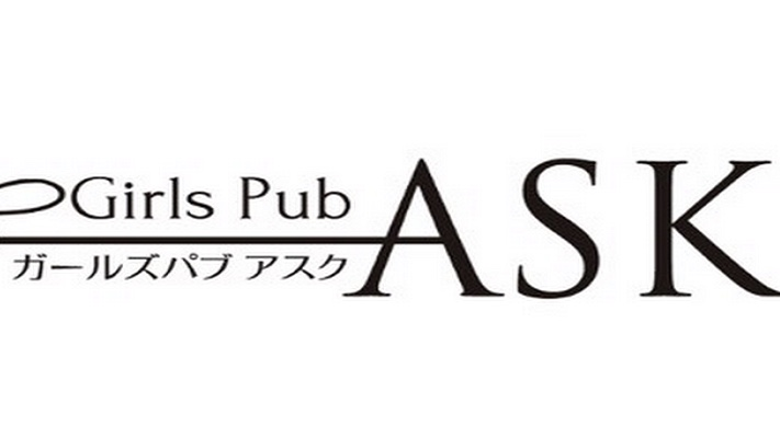 Girls Pub ASK
